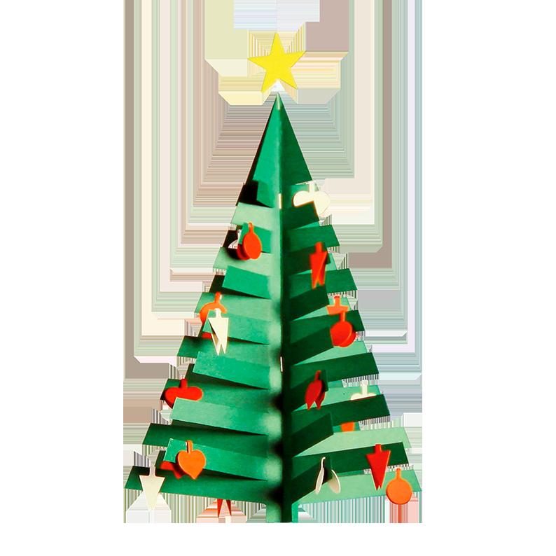 Kalendertræ, enkel